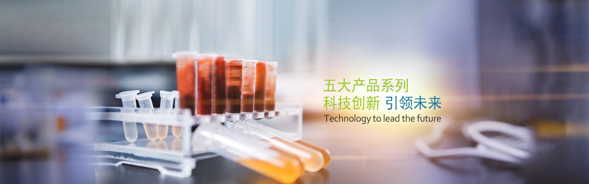 科技创新 引领未来